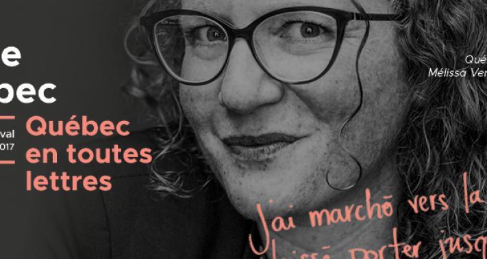 Du 21 au 29 octobre 2017 - 8ème Festival Québec en toutes lettres